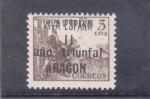 Stamps Spain -  EL CID (39)