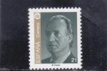 Stamps Spain -  JUAN CARLOS I (39)