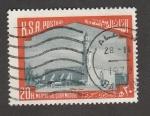 Sellos de Asia - Arabia Saudita -  Mezquita de Medina