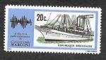 Stamps : Africa : Rwanda :  587 - Buque Laboratorio (Guglielmo Marconi)