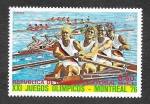 Sellos de Africa - Guinea Ecuatorial -  Yt84-A - JJOO de Verano Montreal´76