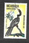 Stamps Nicaragua -  Pájaro Cuello de Serpiente