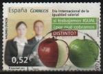 "Stamps of the world : Spain :  Valores Civicos "" Dia Internacional d´l´igualda Salarial """