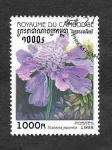 Stamps : Asia : Cambodia :  1761 - Scabiosa japonica