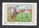 Stamps Mongolia -  544 - Pinturas del Museo Nacional
