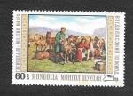 Sellos de Asia - Mongolia -  547 - Pinturas del Museo Nacional