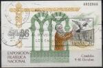 Stamps of the world : Spain :  Exposicion Filatelica Nacional EXFILNA´86