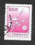 Stamps : Asia : Taiwan :  2154A - Flor Nacional de Taiwan
