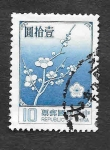 Sellos de Asia - Taiwán -  2153 - Flor Nacional de Taiwan