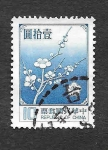 Stamps Taiwan -  Flor Nacional de Taiwan