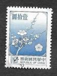 Sellos de Asia - Taiwán -  Flor Nacional de Taiwan