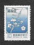 Stamps : Asia : Taiwan :  2153 - Flor Nacional de Taiwan