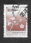 Sellos del Mundo : Asia : Taiwán : 2154 - Flor Nacional de Taiwan