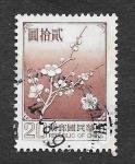 Stamps : Asia : Taiwan :  2154 - Flor Nacional de Taiwan