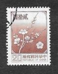 Stamps Taiwan -  2154 - Flor Nacional de Taiwan
