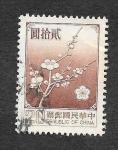 Sellos de Asia - Taiwán -  2154 - Flor Nacional de Taiwan