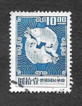 Sellos de Asia - Taiwán -  1606 - Doble Carpa
