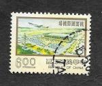 Stamps Taiwan -  2014 - Aeropuerto