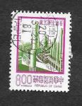 Stamps Taiwan -  2016 - Refinería de Petróleo