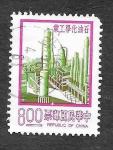 Sellos de Asia - Taiwán -  2016 - Refinería de Petróleo
