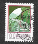 Sellos de Asia - Taiwán -  2009 - Línea de Ferrocarril