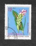 Sellos del Mundo : Asia : Vietnam : Plantas Medicinales