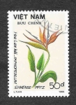 Sellos del Mundo : Asia : Vietnam : Flores