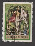 Stamps Burundi -  Imagen de Cristo