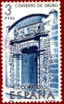 Stamps Europe - Spain -  Edifil 1755 Convento de Oruro 3