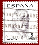 Stamps : Europe : Spain :  Edifil 1759 Arniches 3