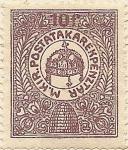 Stamps Hungary -  POSTATAKAREKPÉNZTAR