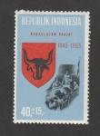 Stamps : Asia : Indonesia :  20 años de independencia