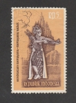 Stamps : Asia : Indonesia :  Ballet Ramayana