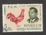 Sellos de Africa - Guinea Ecuatorial -  2 Aniv. de la independencia de Guinea Ecuatorial
