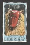 sellos de Africa - Liberia -  Máscara africana