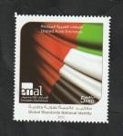 Sellos del Mundo : Asia : Emiratos_Árabes_Unidos : 50 - Bandera de los Emiratos