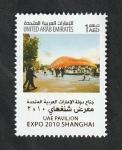 Sellos del Mundo : Asia : Emiratos_Árabes_Unidos : 964 - Expo 2010, Exposición universal en Shanghai