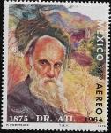 """Sellos del Mundo : America : México : Centenario del nacimiento del pintor Gerardo Murillo, """"Dr. Atl"""""""