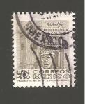 de America - México -  INTERCAMBIO