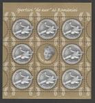 Stamps Romania -  Salto altura