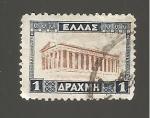 Sellos del Mundo : Europa : Grecia : RESERVADO