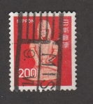Stamps Asia - Japan -  Idolo