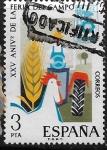 Sellos del Mundo : Europa : España : 25 años de la Feria del Campo