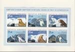 Stamps Kyrgyzstan -  Ave Milvus migrans