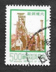 Stamps of the world : Taiwan :  2013 - Construciones