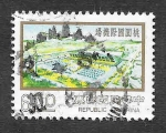 Stamps of the world : Taiwan :  2014 - Construcciones