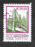 Stamps Taiwan -  2016 - Contrucciones