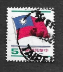 Stamps Taiwan -  2128 - Bandera de Taiwan