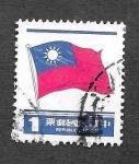 Stamps Taiwan -  2288 - Bandera de Taiwan