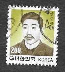 Stamps of the world : South Korea :  1264 - An Jung-geun